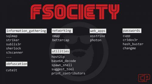 fsociety: Modular Penetration Testing Framework
